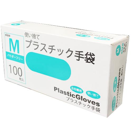 サンウエイプラスチック手袋100P Mサイズ箱