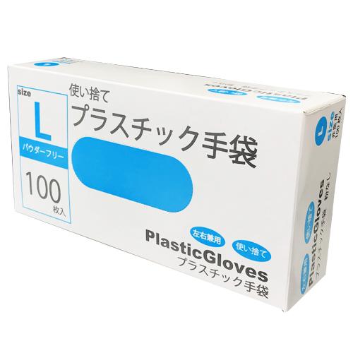 サンウエイプラスチック手袋100P Lサイズ箱