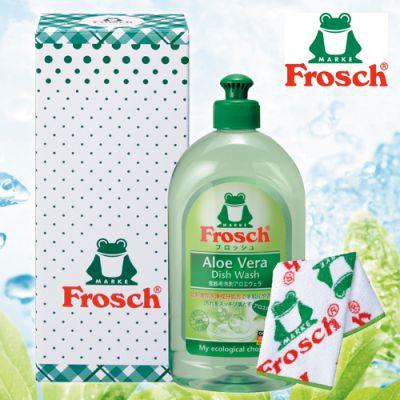 ★定番ギフト★ドイツ発♪環境にやさしいエコ洗剤♪ フロッシュ洗剤セット FRB-10 GR